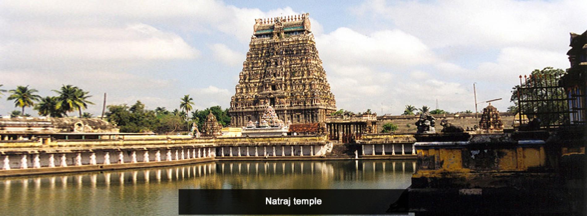 Sri Lankan Tamil pilgrims can travel to Chidambaram on ferry