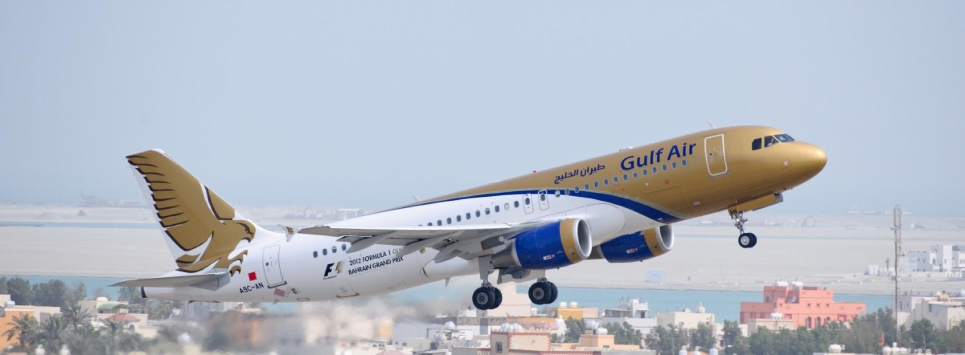 Gulf Air launches Bahrain Tourist Visa service
