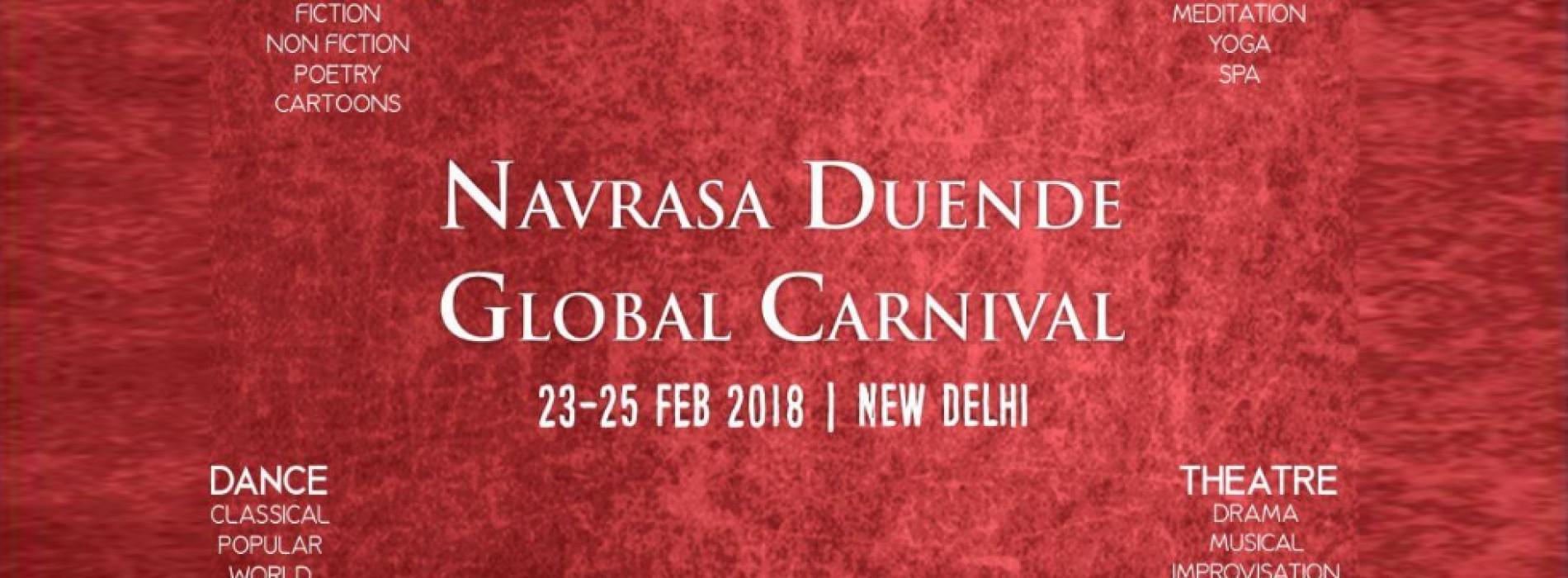 Navrasa Duende Global Carnival 2018
