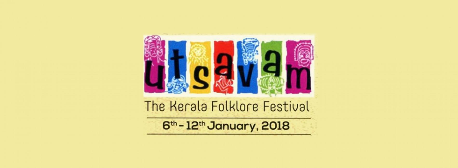Utsavam 2018 to bring Kerala's Traditional Folk Arts to 28 Venues; To Begin on January 6
