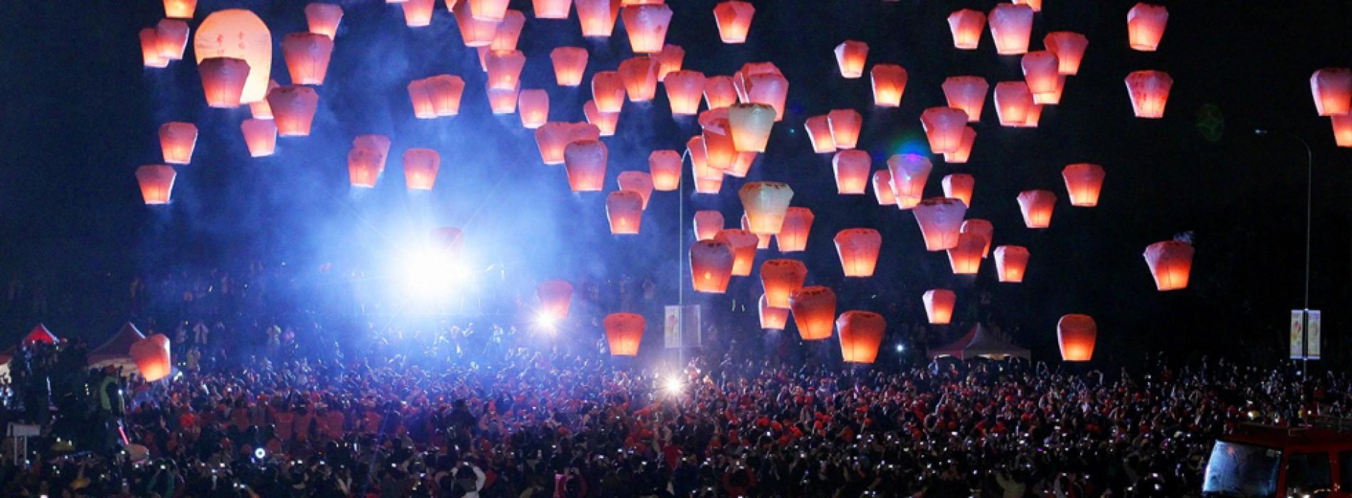 Celebrate the 2018 Taiwan Lantern Festival!
