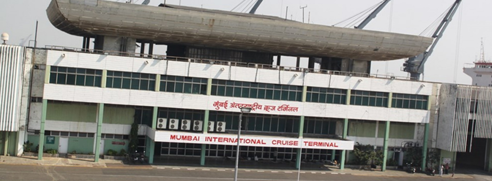 Mumbai Port Trust to develop city's international cruise terminal