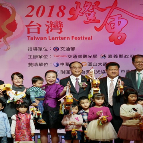 Lanterns released for Taiwan Lantern Festival 2018