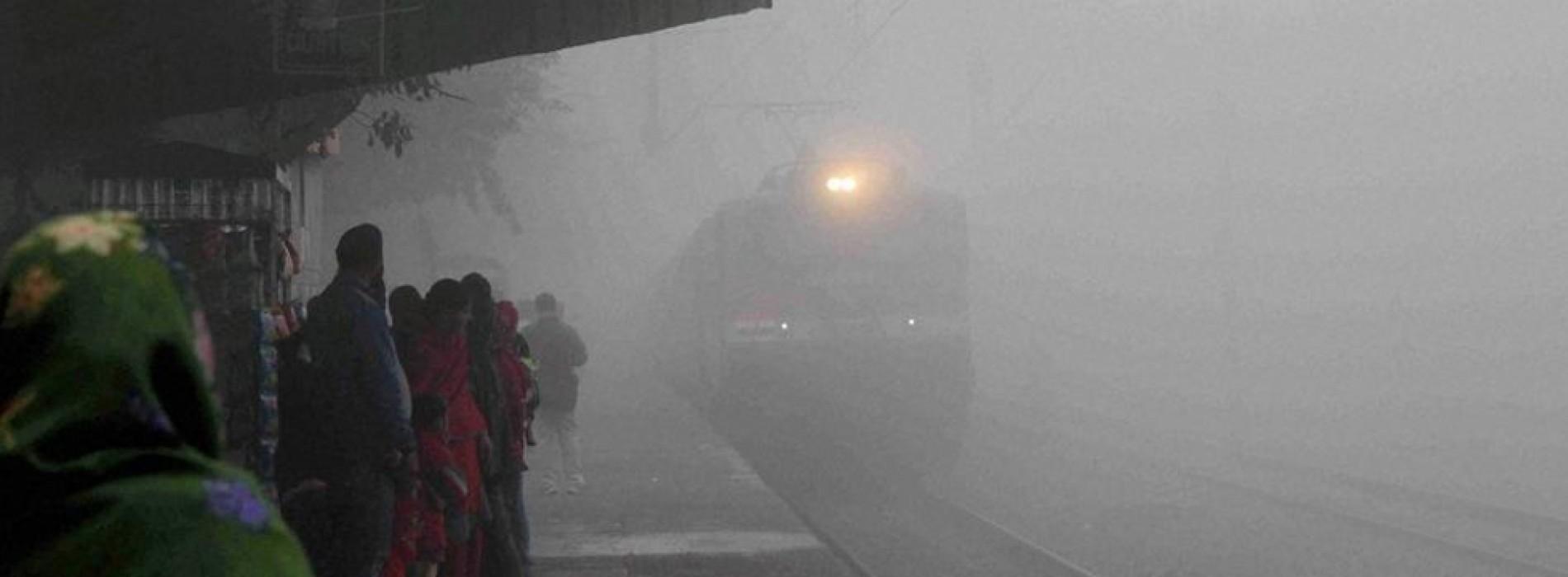 Dense fog in north India delays train services