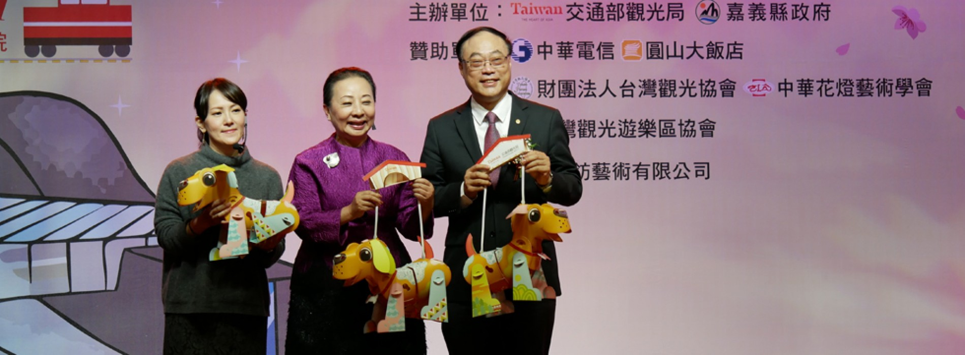 Lanterns released for Taiwan Lantern Festival 2018