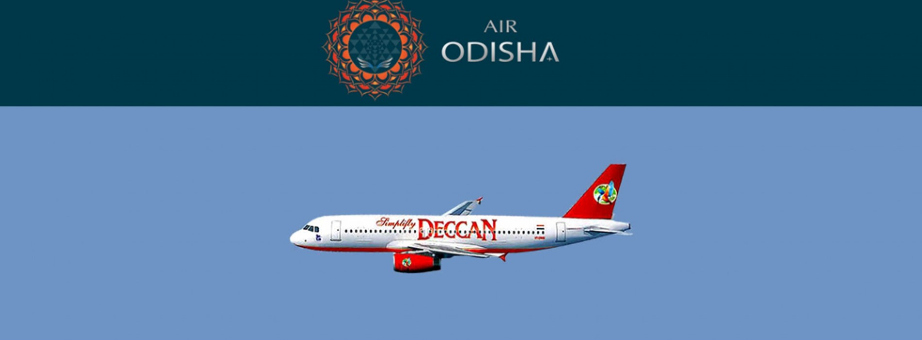 India's Air Deccan, Air Odisha ownership to be consolidated