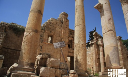 "Jordan Tourism Board announces launch of ""Art Destination Jordan"""