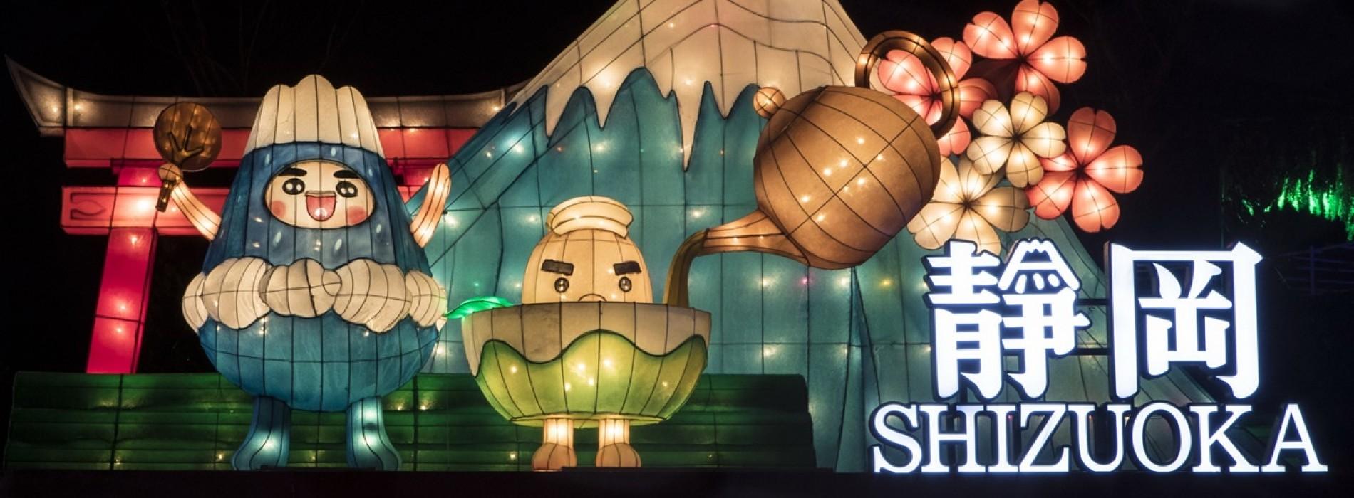 Taiwan celebrates its famous Lantern Festival