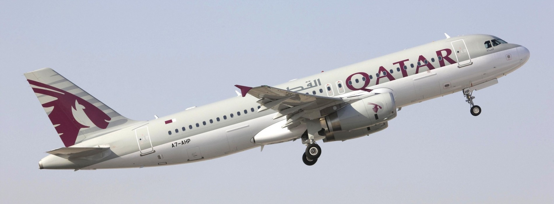 Qatar Airways yet to apply for its plan to set up 100-plane airline in India