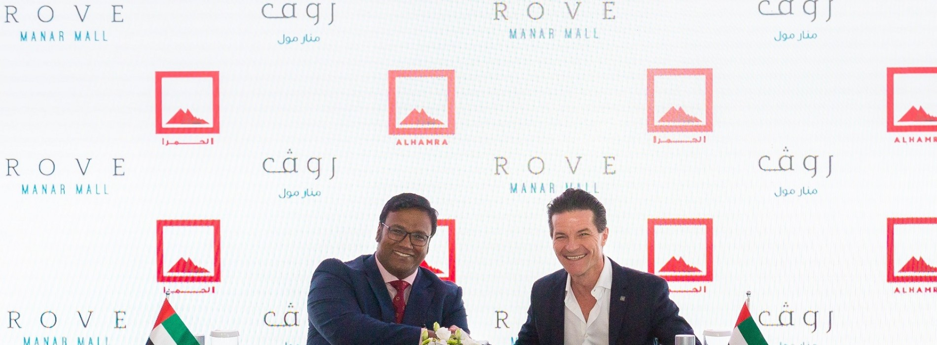 Rove Hotels signs agreement with Al Hamra for 250-room Rove Manar Mall hotel
