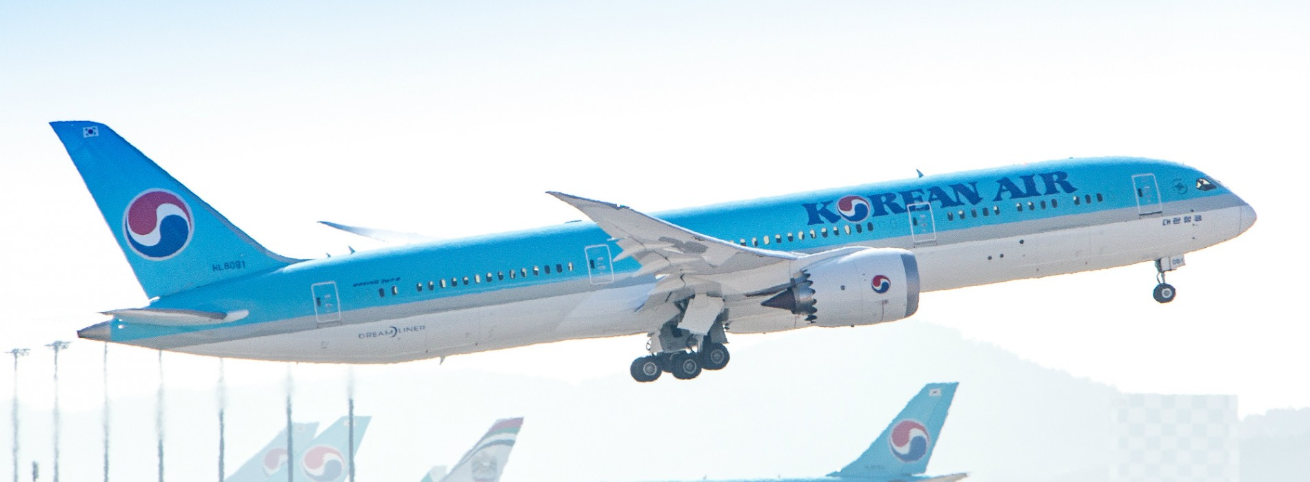 The UN Conference on the Aviation Industry' to be held in Korea