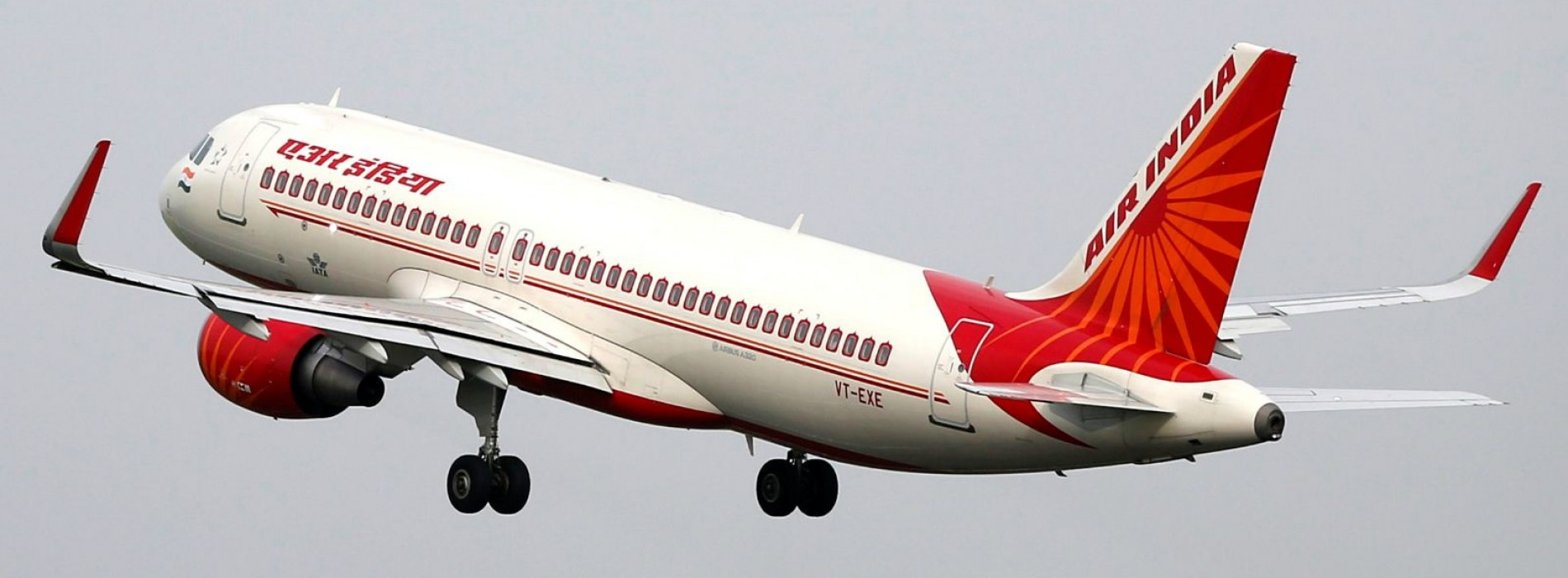 Government open to the idea of listing Air India