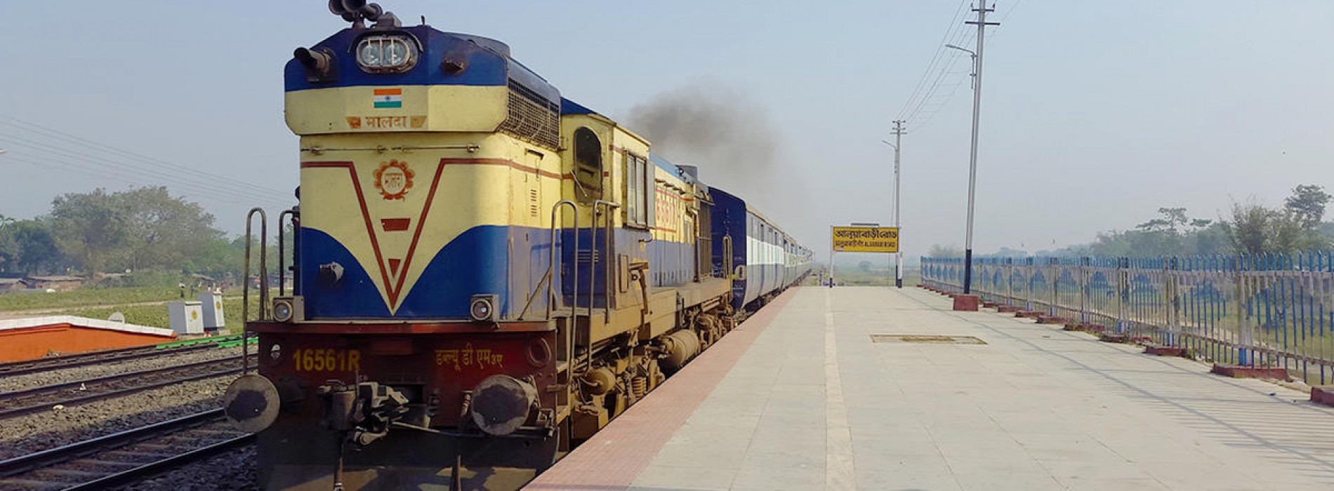 Indian Railway's Mail/Express trains to sport new look