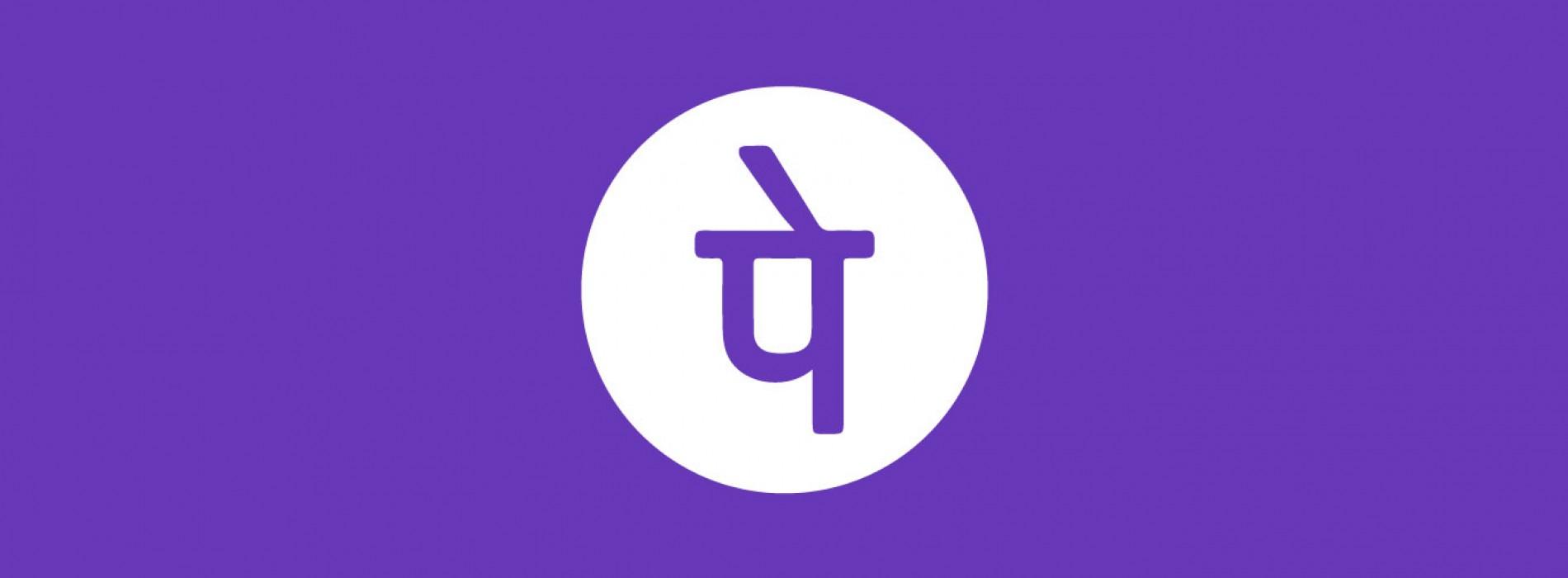 Goibibo announces partnership with PhonePe