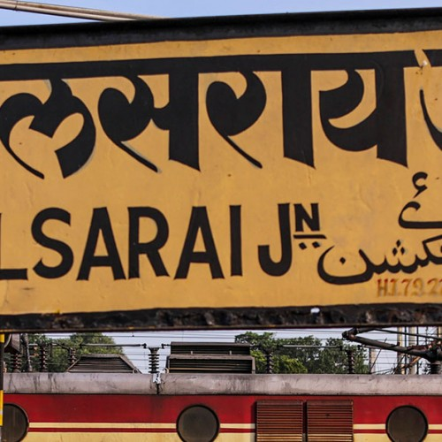 Mughalsarai railway station officially renamed Deen Dayal Uphadyay Junction