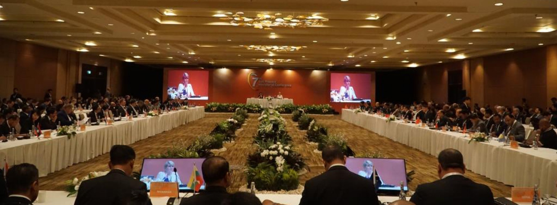 BICC hosted the 7th Bali Process Ministerial conference